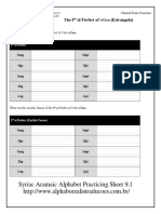 practice-sheet-9.1-the-peal-perfect-ok.pdf