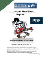 MusicLab-RealStrat-Rus-Manual-by-PAOLO-Studio.pdf