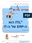 Mr ITIL article - ITIL is ITs ERP