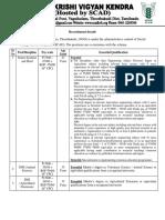 KVK Thoothukudi_Notification Details1 2020 - 21