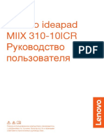 Lenovo MiixPad user manual
