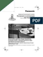 KX-TCD460RU (1).pdf