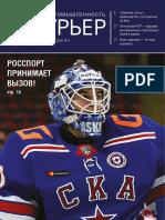klp_05-2020-2