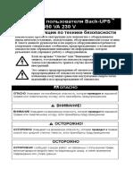 BU UM 990-4892B MN01 RU.pdf
