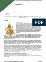 Agni - Visti Larsen.pdf