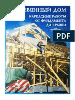 krab.pdf