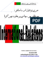 International Relations by MAHAGIR(SMMS@M)