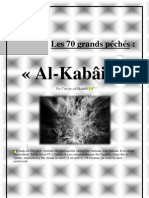 Les 70 grands péchés  « Al-Kabâir » l'imam adh-Dahabi