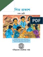 Ganit Prakash Class IX.pdf