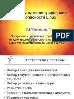 un1-v.pdf