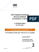 EKO_UserManual_R9_part2_EKOMASTER_VI