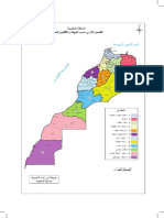 Annuaire Statistique du Maroc, année 2018