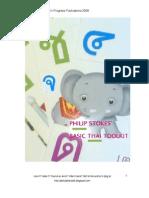 Thai Toolkit betaV2