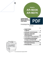 ARM236-276_OM_RU.pdf