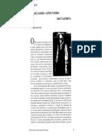 Арановский. Антиутопии Шостаковича.pdf