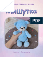 MK Mishutka