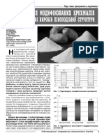 hpkpu_2013_9_3 (2).pdf