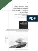 CAPS PSI CIENCIA E PROFISSAO