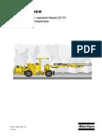 9852 1456 13h  Operators instructions Boomer 281_282 DC15.pdf