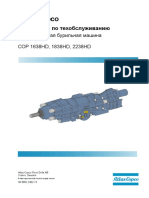 9852 2462 13 Maintenance instructions COP 1638HD_1838HD_2238HD.pdf