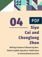 4_Cui_Zhou.pdf
