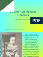 archivetemp19152-lermontov-mikhail-yurevich-kratkaya-biografiya