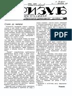 file(2).pdf