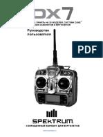 Spektrum_dx7_Manual_rus