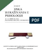 Knjiga-rezimea-EIP-2012