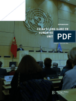 FP_20181009_china_human_rights