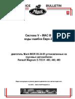 2-9.pdf
