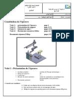 Devoir 2 Modele 1 Si 2 Bac Sm b Semestre 1