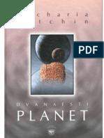 Dvanaesti_planet