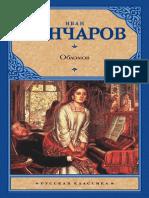 avidreaders.ru__oblomov
