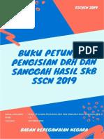 Buku Petunjuk DRH dan Sanggah SKB CPNS 2019 (1)