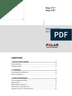 инструкция Polar FT1