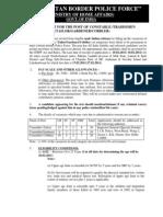 100211 Recruitment for the post of Tradesmen (Tailor, Gardener and Cobbler)