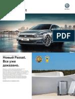 passat_catalogue.pdf