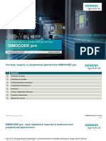 ru-simocode-new-2018.pdf