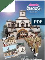 Sainik School Korukonda 50 Years Celebration