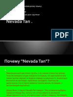 Nevada Tan.pptx