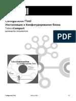 Eliwell_Configuration_Tool.pdf