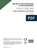 9301059.pdf