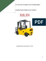 XCILIN.pdf