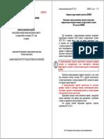 демоверсия-ЕГЭ2021-по-химии-11класс-фипи