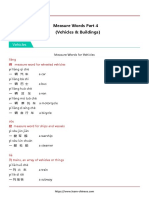 chinese-measure-words-for-vehicles-buildings