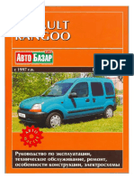 Renault kangoo manual.pdf