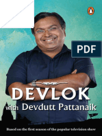 Devlok With Devdutt Pattanaik - Devdutt Pattanaik.epub