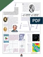 complejoi_081101.pdf