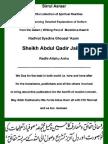 Sirr-ul-Asrar-Urdu (1)